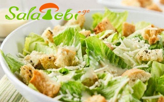 salati ''cezari''