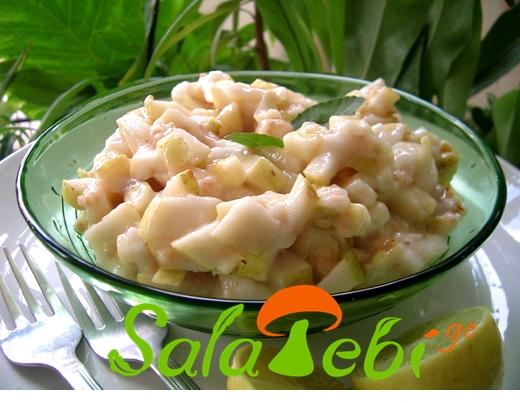 bananis salata