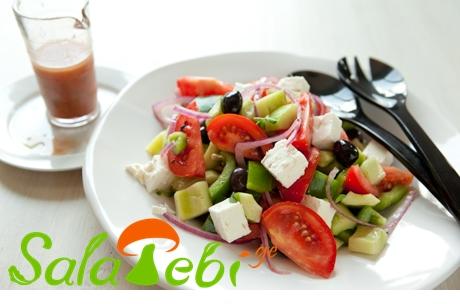 berdznuli pomidvris salata