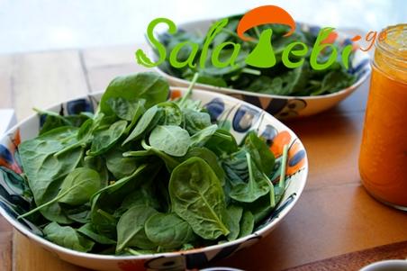 ispanaxis salati