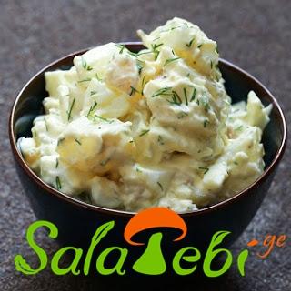 kartofilis da kvercsi salata mawvnit