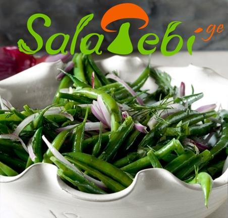 wvane-lobios-salata