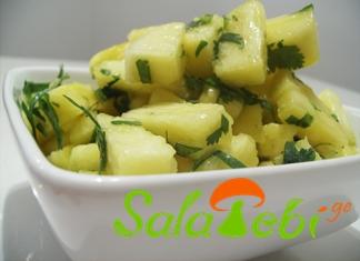 anansis salata