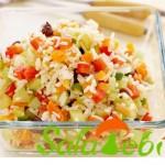 brinjis salata