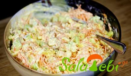 qatmis salata bostneulit