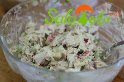 qatmis salati