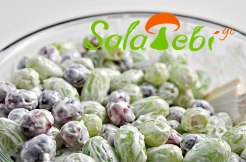 yurdznis salata