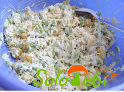 brinjis salata simindiy