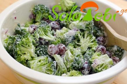 brokolis slata yurdznit