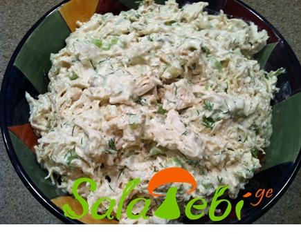 qatms da sokos salata