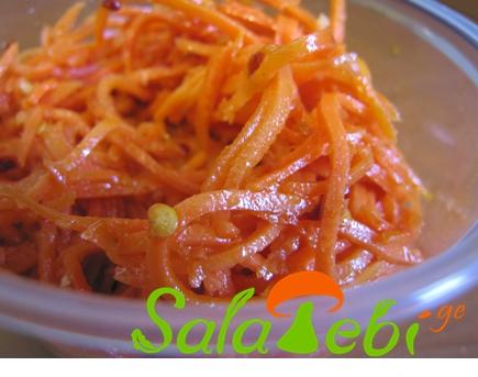 stafilos salata