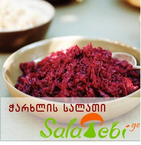 beet-salad-su-1661170-x