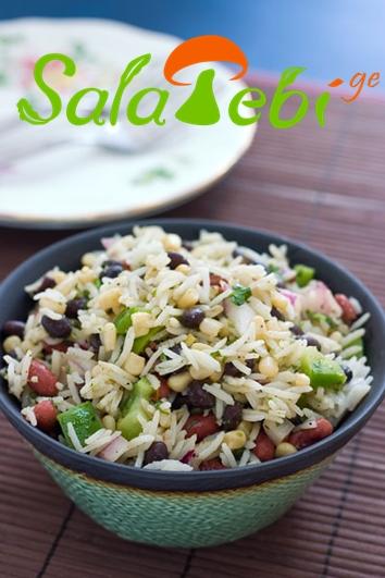 brinjis salatal obitoi
