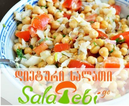 dieturi salatikk