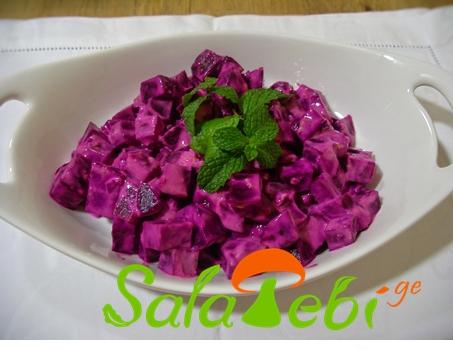 charrxlis salata