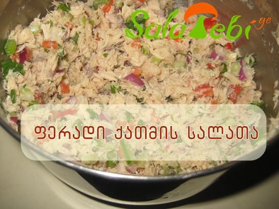 feradi qatmis salata
