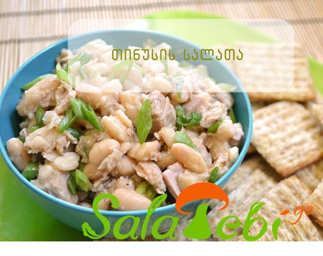 lobios da tinusis salata