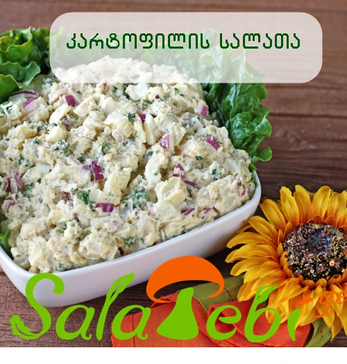 Potato-Salad-3-004-Edit-500-2