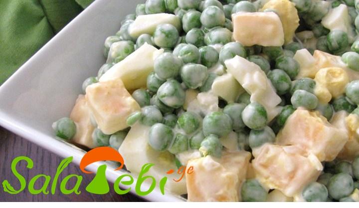 bardits salata yvelit