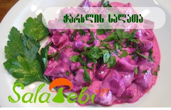 charlxlis salatra