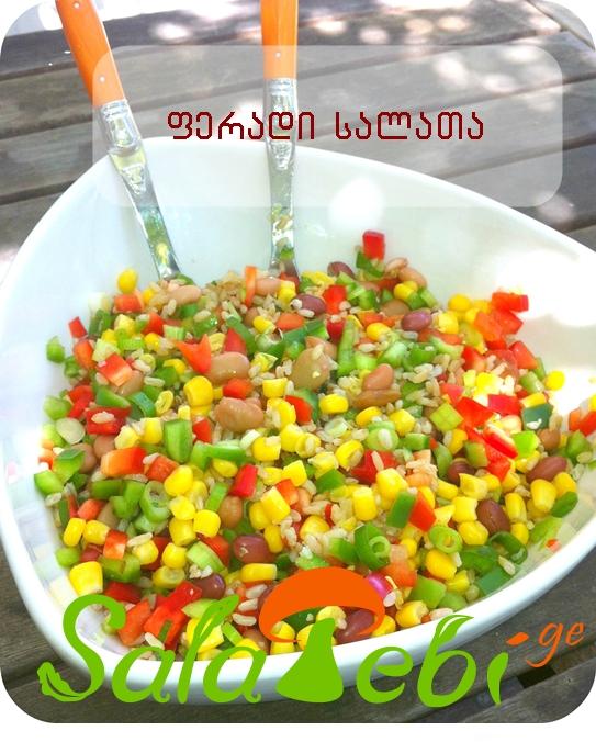 feradi salata