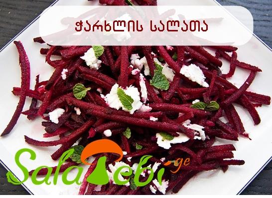 raw-beet-salad