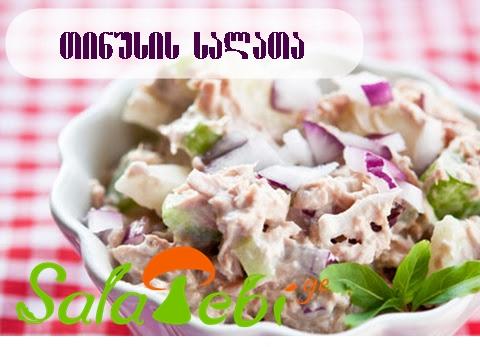 tinusis salata